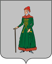 Старица_герб