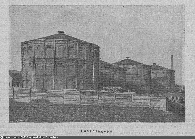 Газго_1911