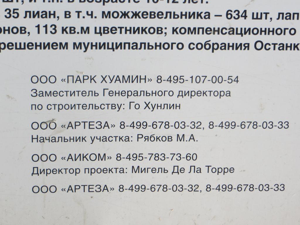 IMG_0240 (3)
