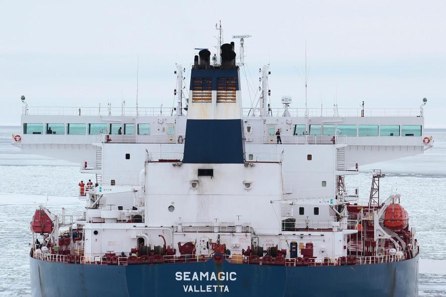 Seamagic