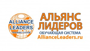 LOGO_Alliance-leaders (1)