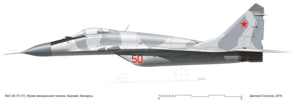МиГ-29 музей Минск