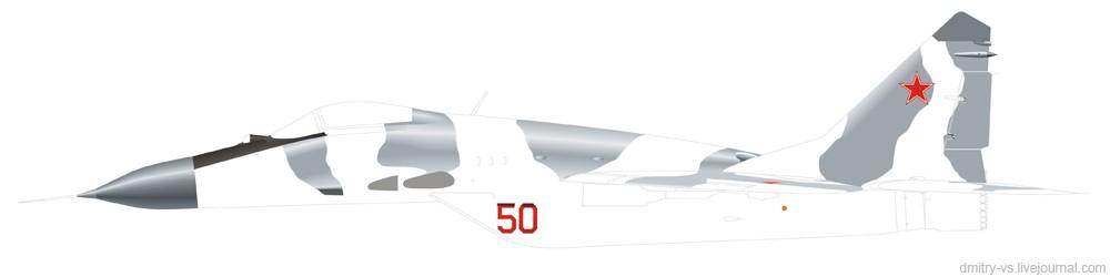 окраска самолёта