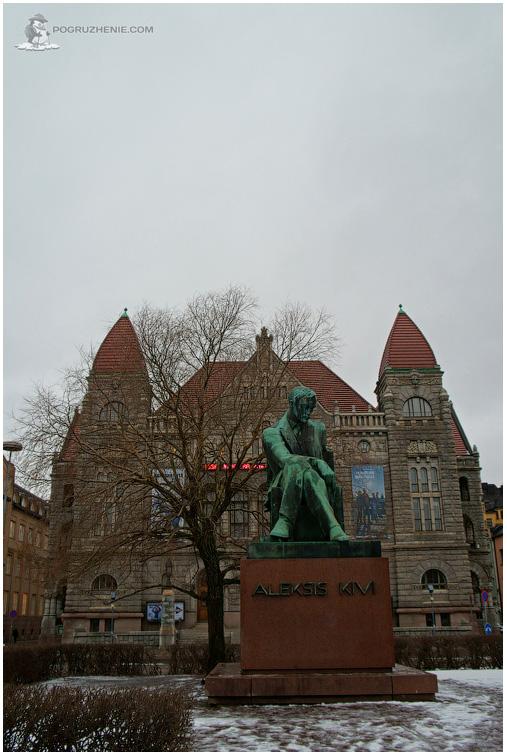 Helsinki_4_web