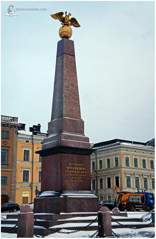 Helsinki_16_web