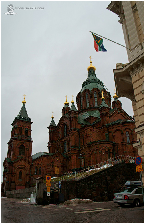 Helsinki_24_web