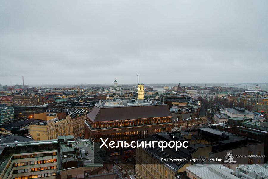 Helsinki_titul_web