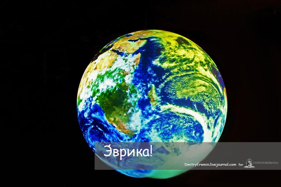 Evrika_titul_web