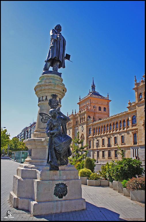 Valladolid_02_web