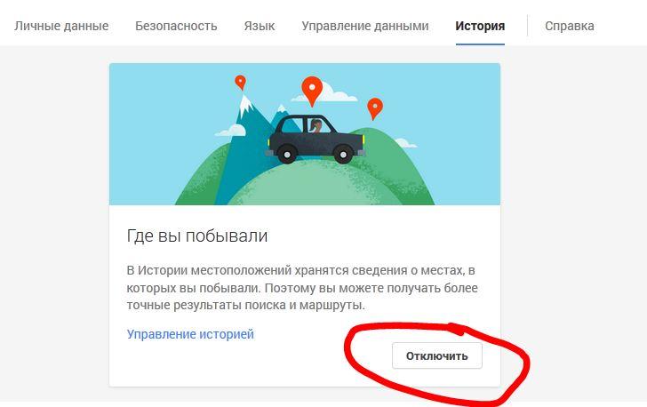 location_off
