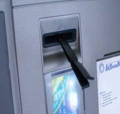 считыватель карт банкомата