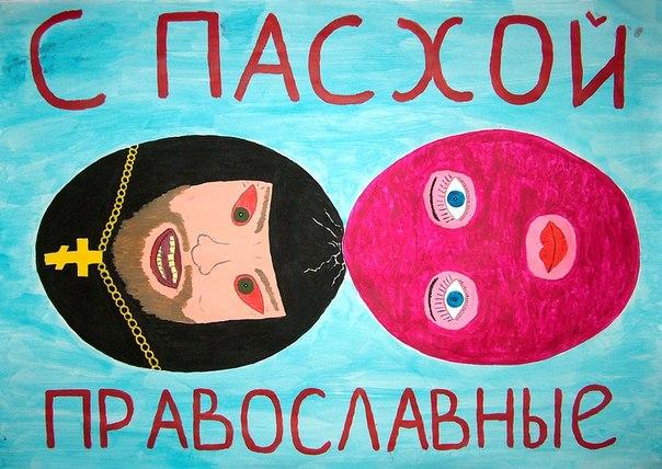 B10 Алексей Кнедляковский