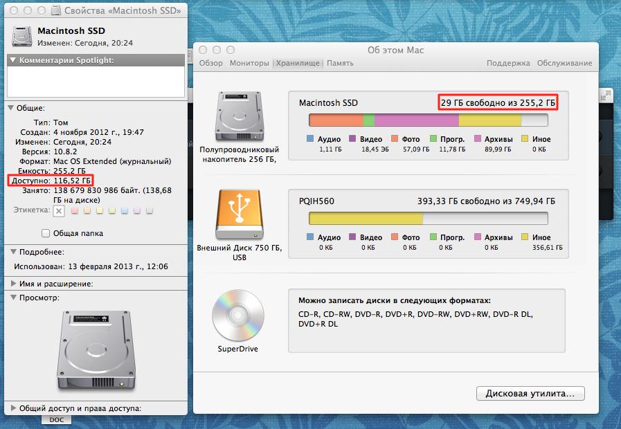 Снимок экрана 2013-02-17 в 23.38.39