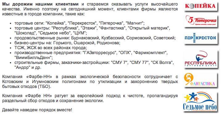 Снимок экрана 2014-08-25 в 15.00.03