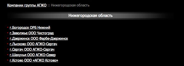 Снимок экрана 2014-08-25 в 15.14.16