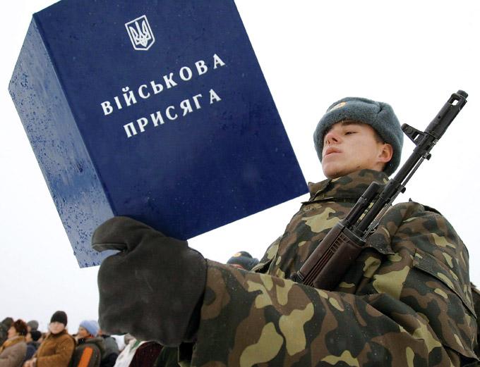 ukraina_armiya