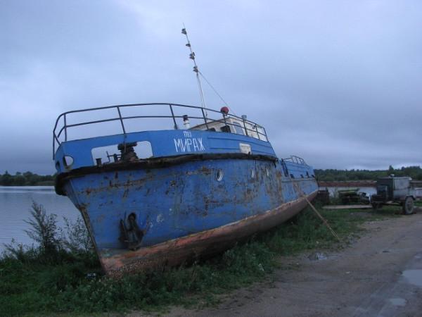 Паром на Белом озере