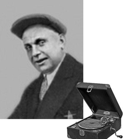 Патефон дяди Павлуши