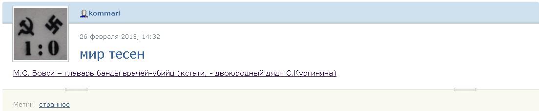2013-02-26_151137