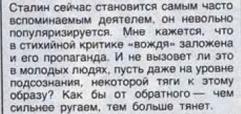 2013-09-18_185958