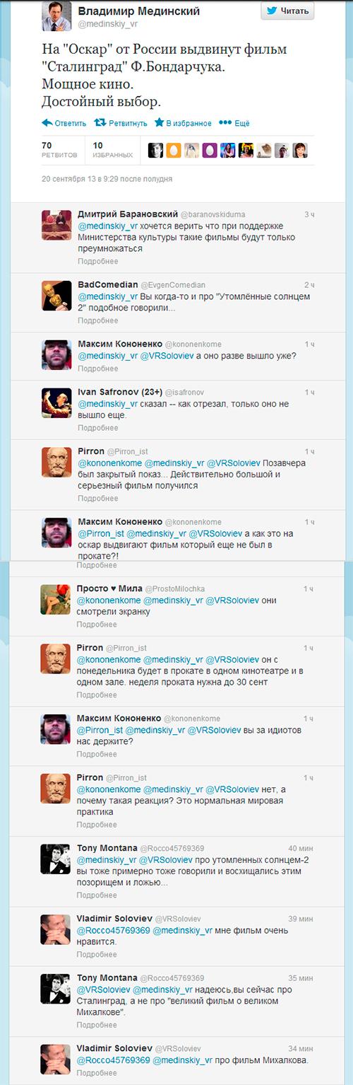 stalin_bon
