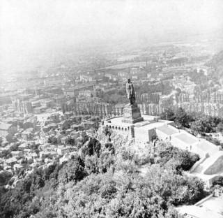 Алёша над Пловдивом