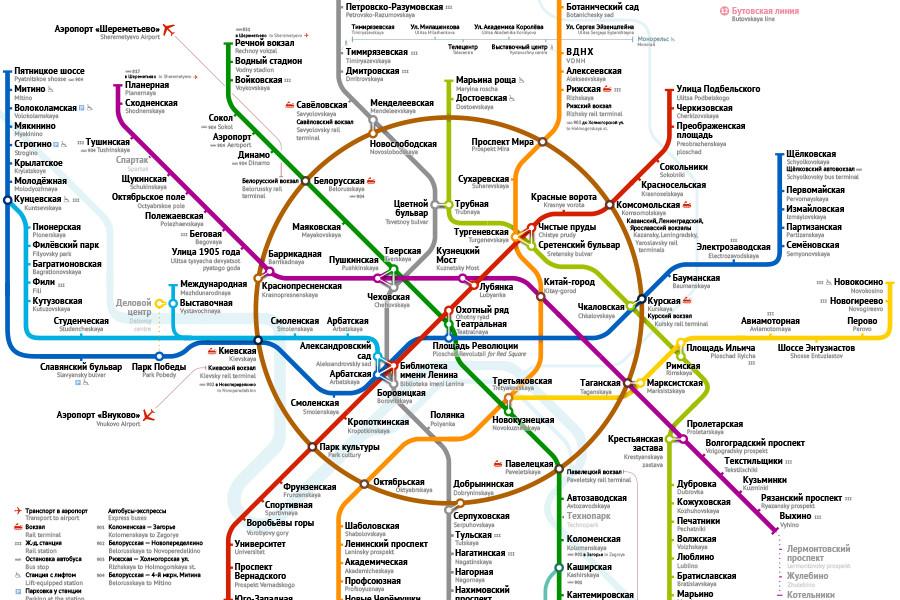 метро бирман