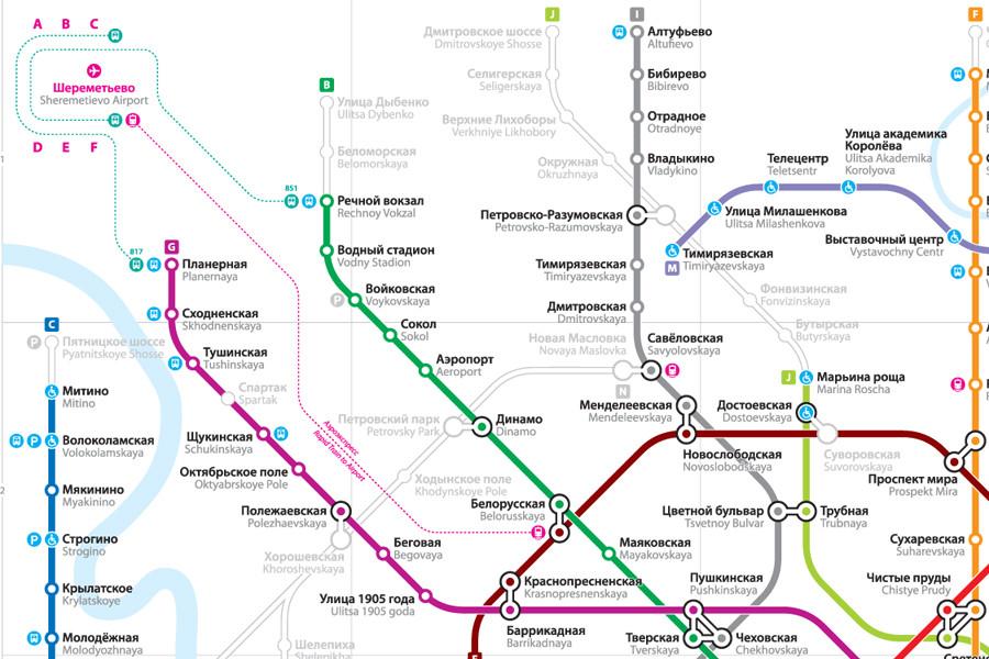 метро мизинов