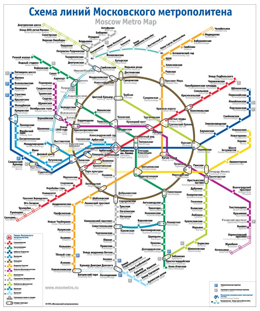 скачать бесплатно карту метро москвы на айфон - фото 8