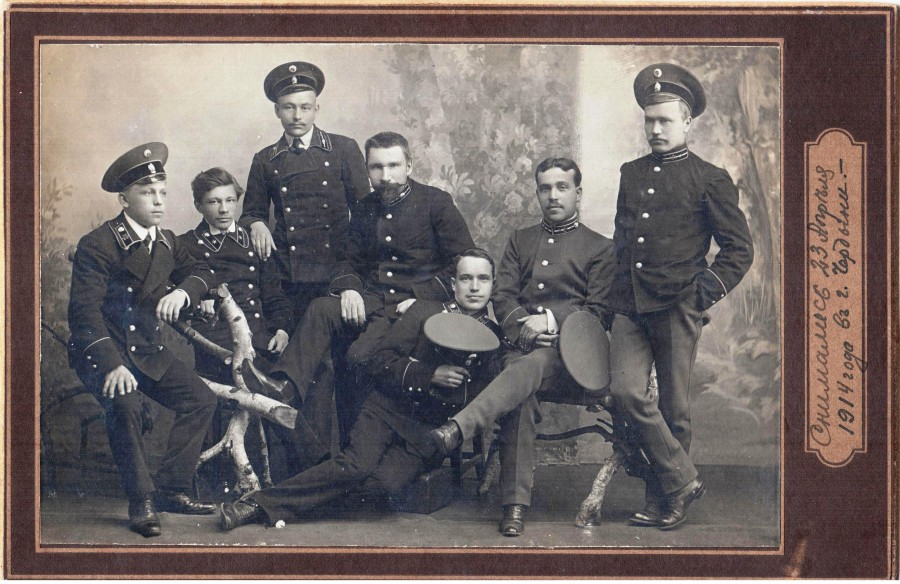 проводы деда 1914