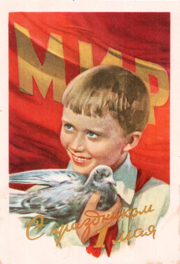 открытка Федотовой Н.А.