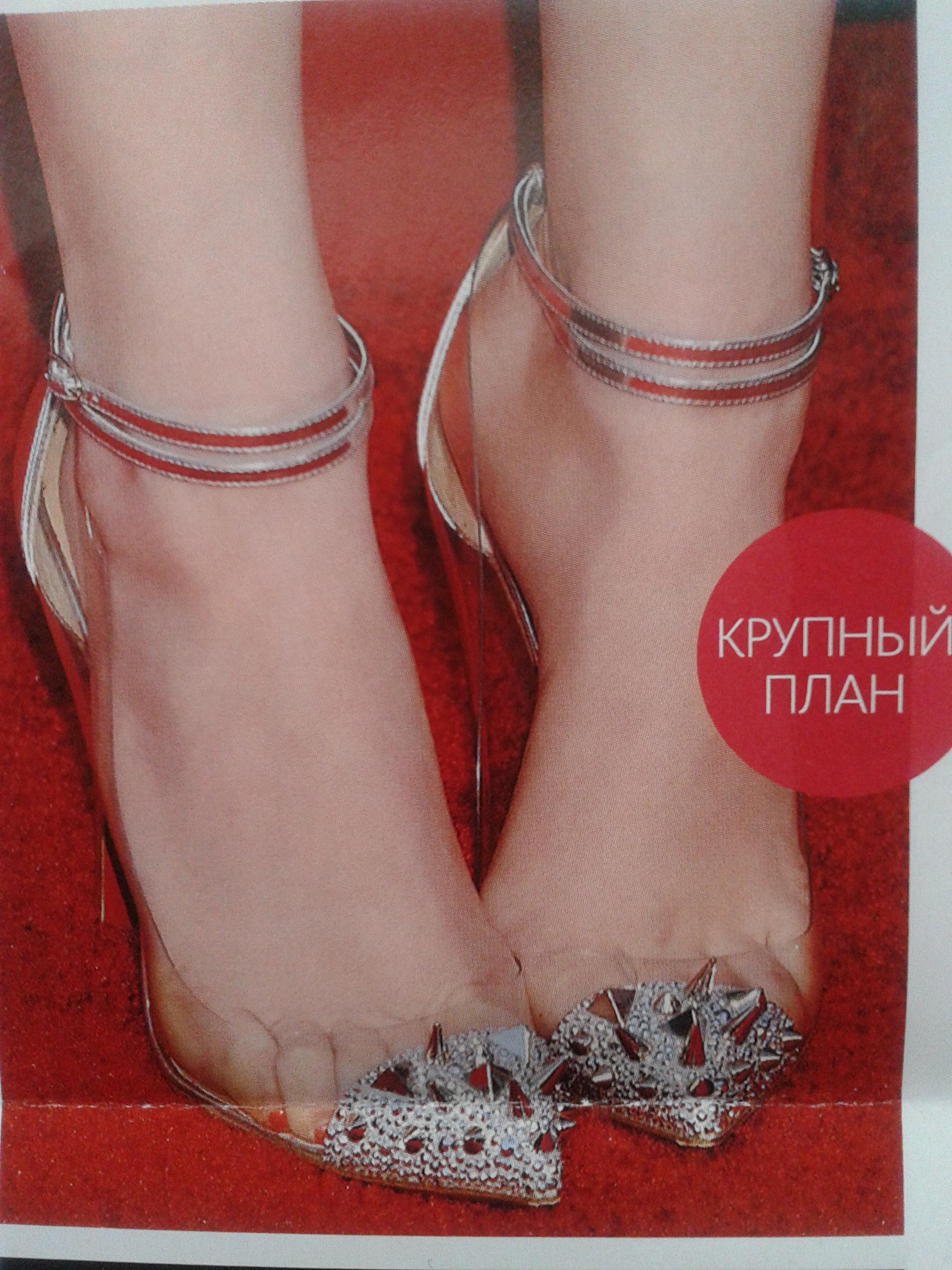 Эротическая обувь фото 14 фотография