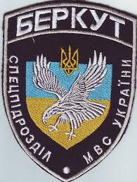 Беркут-эмблема[1]