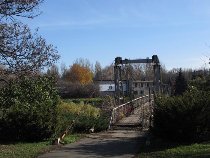 Криворізький ботанічний сад