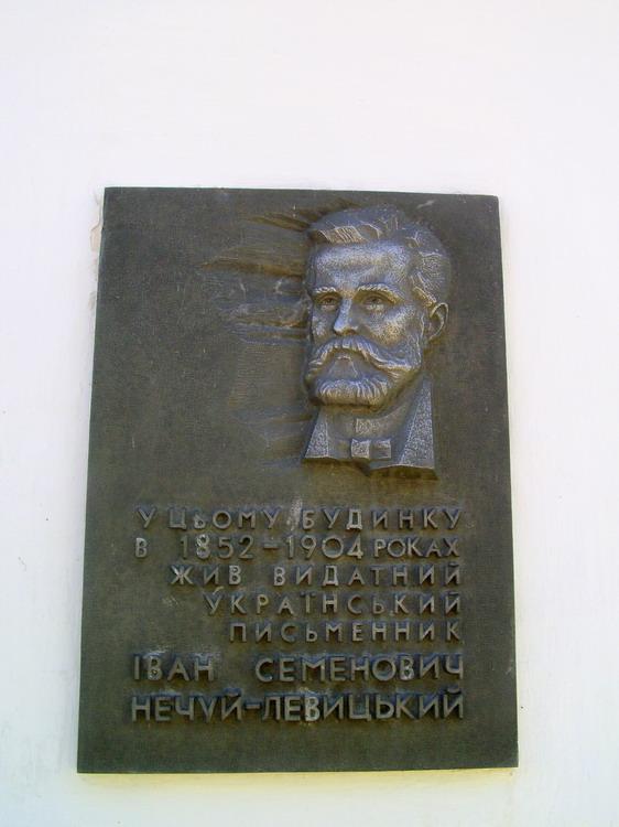 Іван Семенович Нечуй - Левицький
