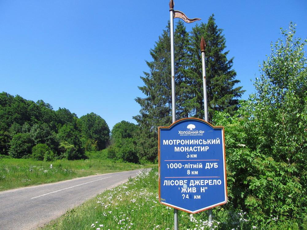 с. Грушківка
