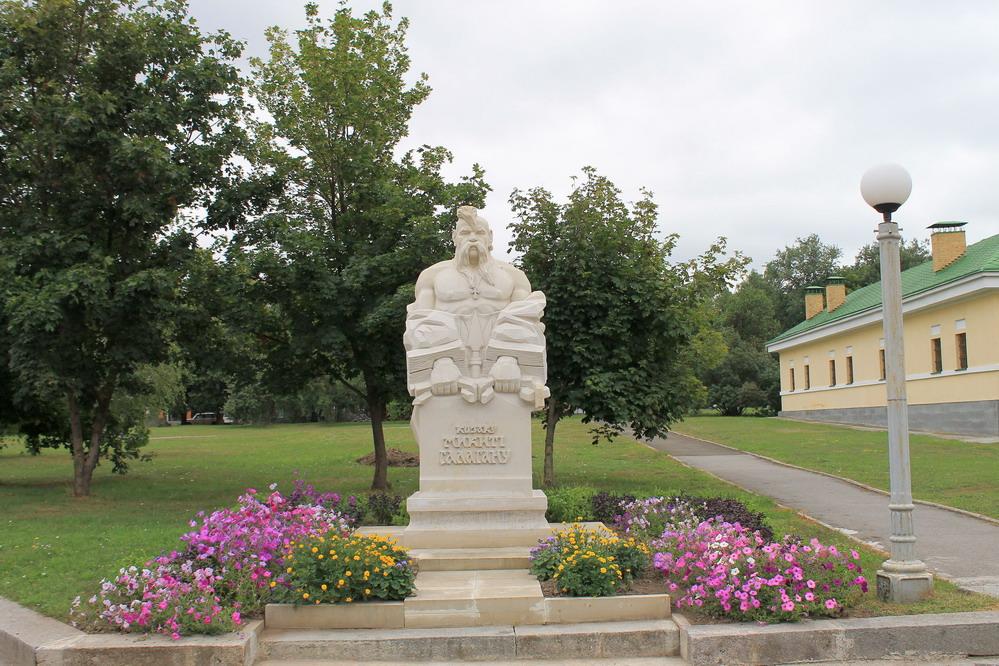 Козак Галаган