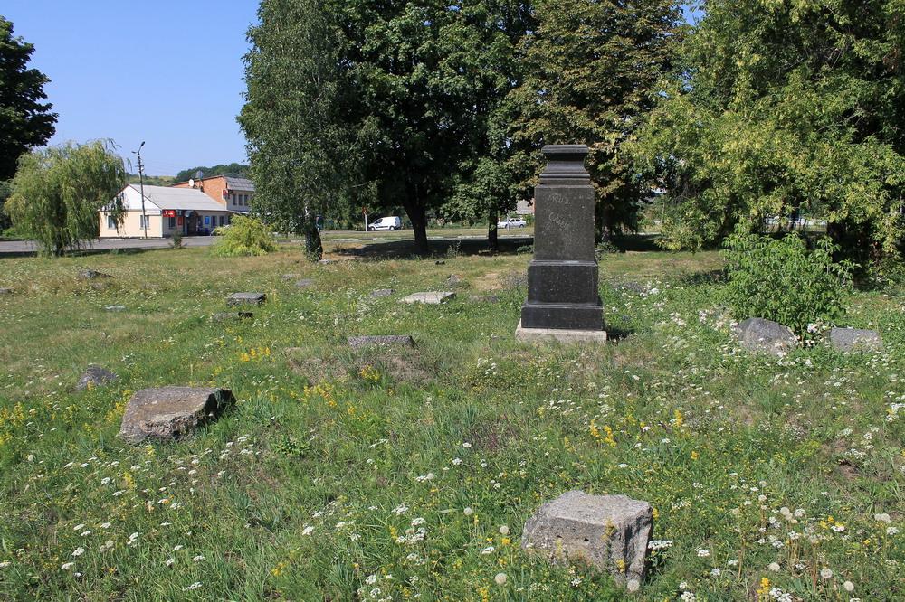 Єврейське кладовище Городище
