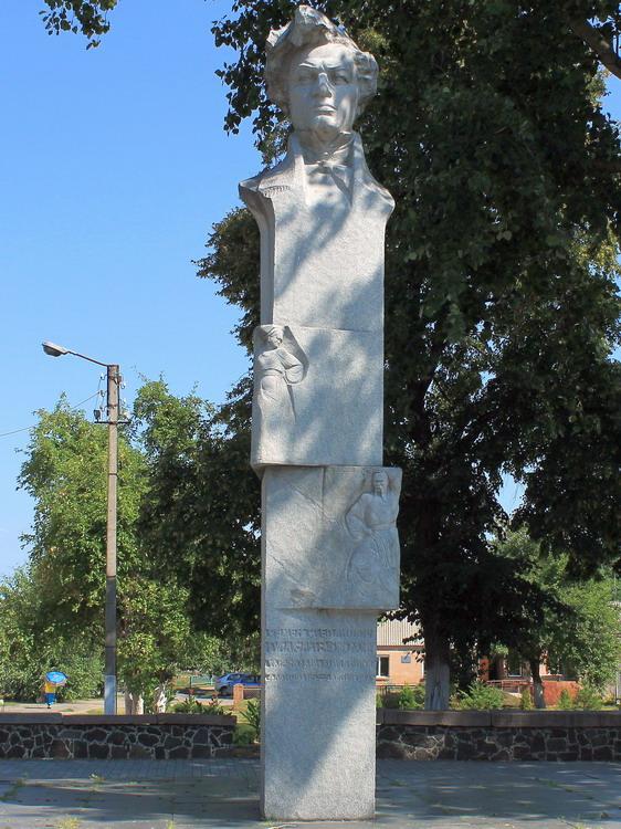 Семен Степанович Гулак - Артемовський