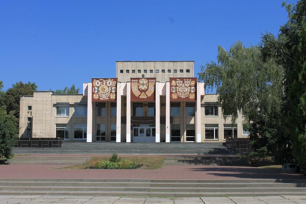 Палац культури в Городищі