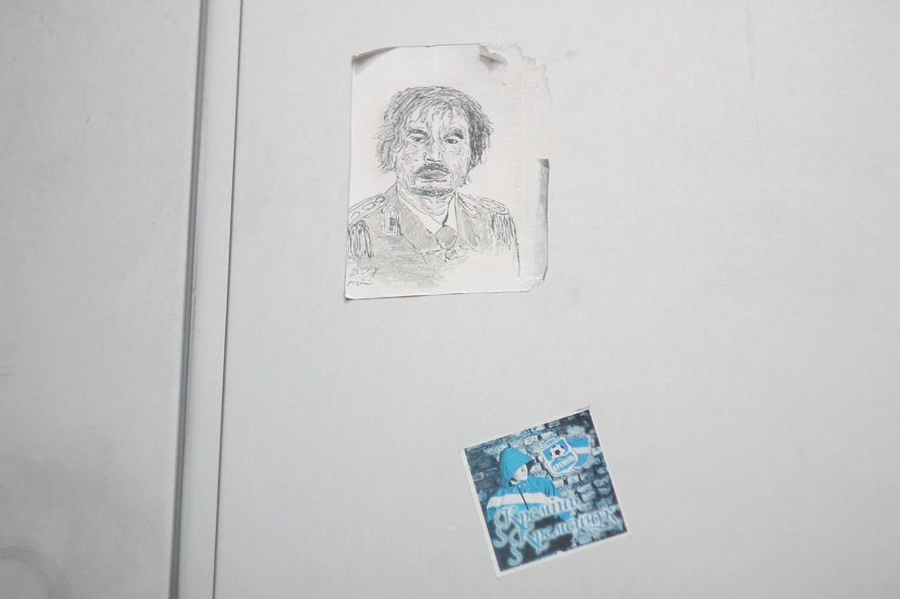 Кадафі Кременчук