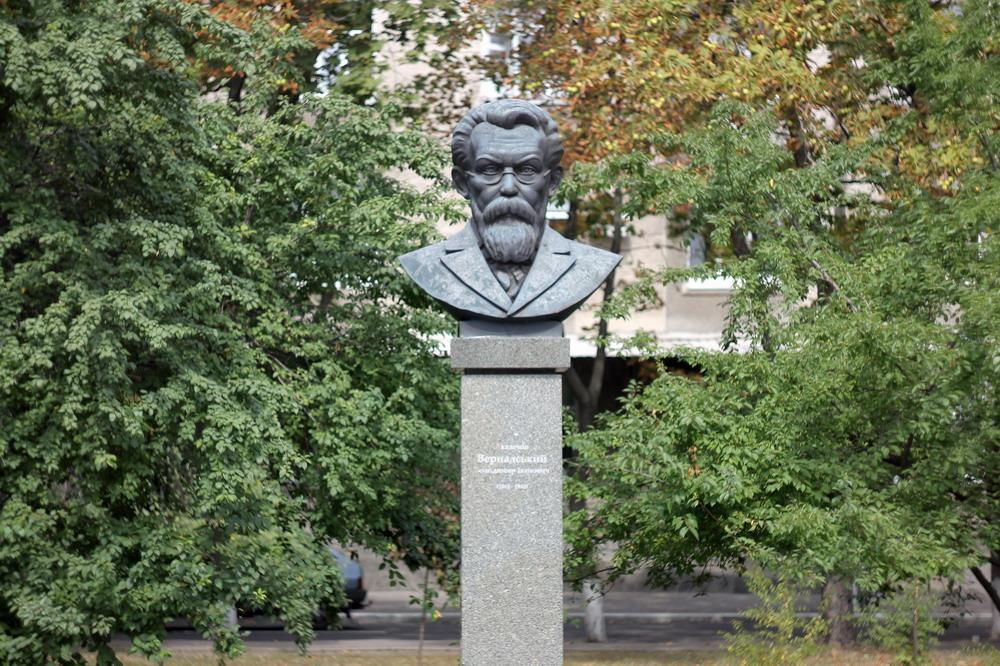 Вернадський Кременчук