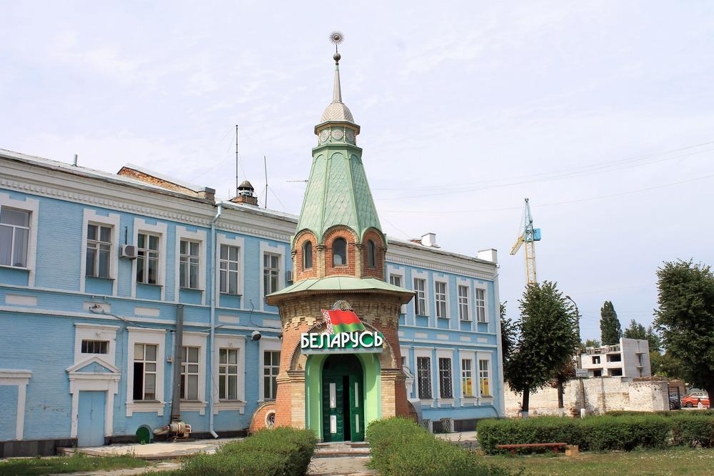 Кафе Беларусь Кременчук