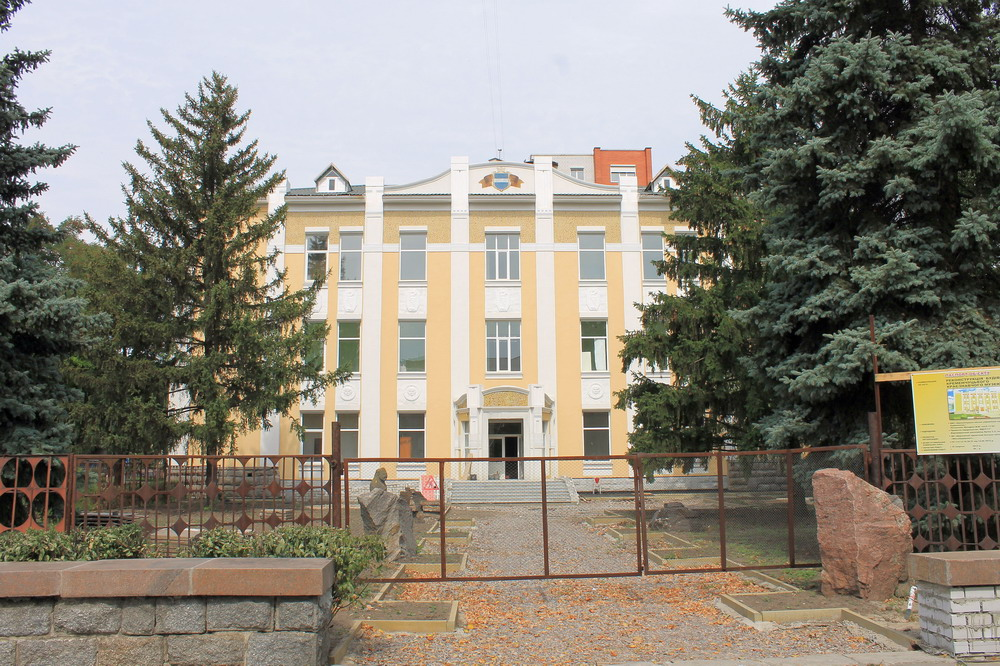 Краєзнавчий музей Кременчук