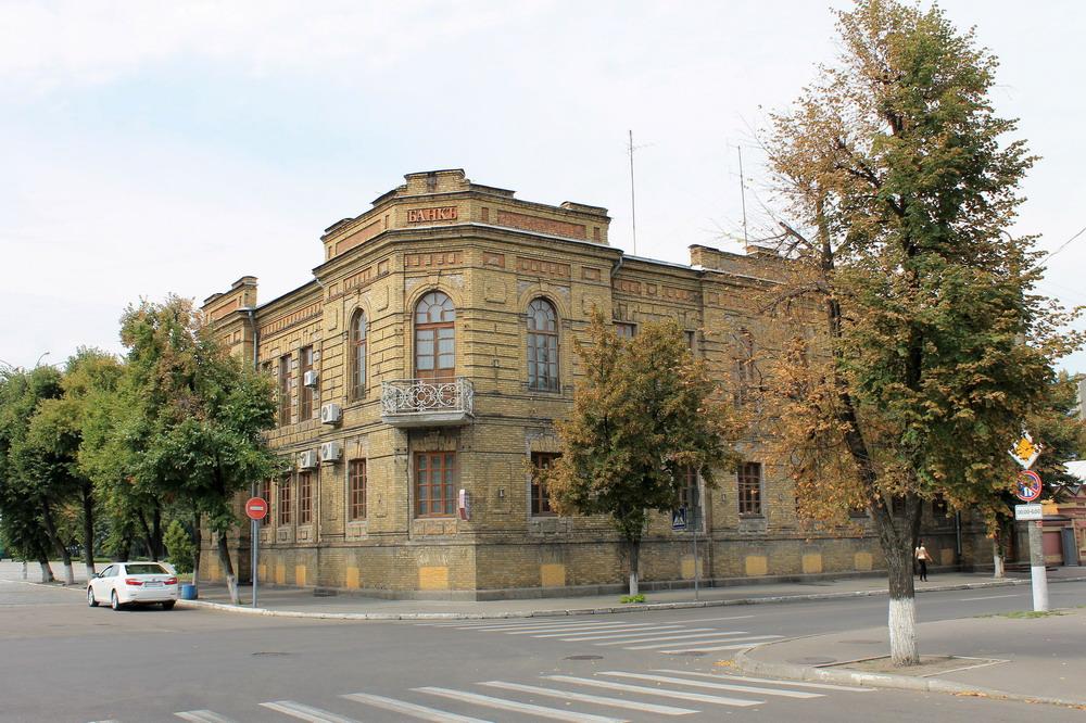 Будинок Державного Банку Кременчук