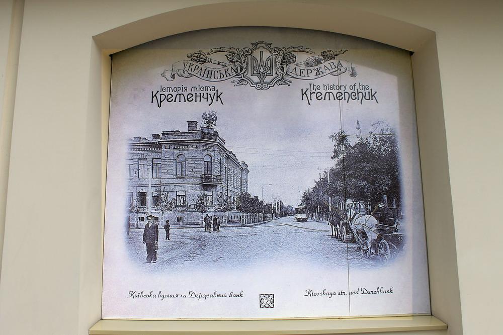Кременчу́цький трамва́й