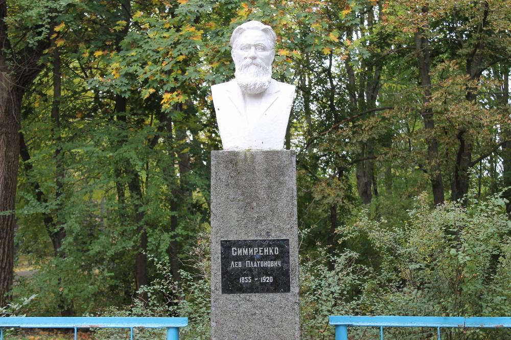 Симиренко Лев Платонович