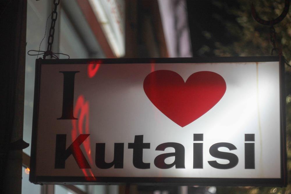 Грузія 2013: Кутаїсі