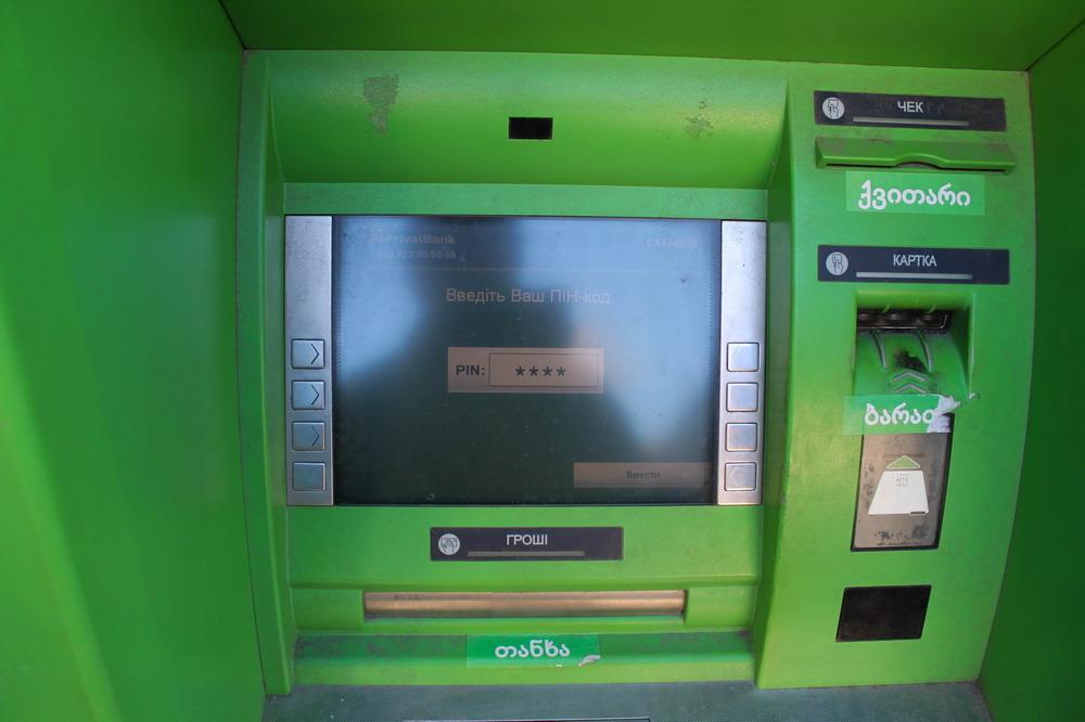 Приват банк в Грузії
