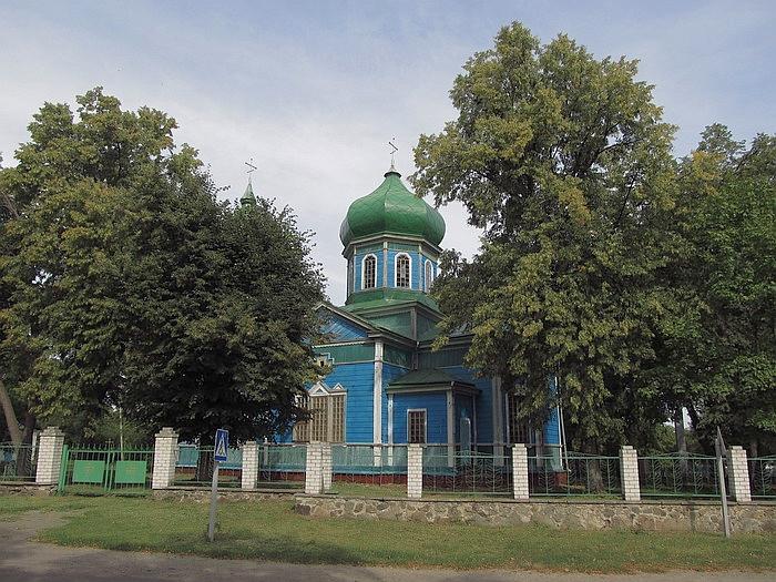 Церква св.Дмитра Солунського
